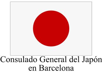 LOGO consulado japon