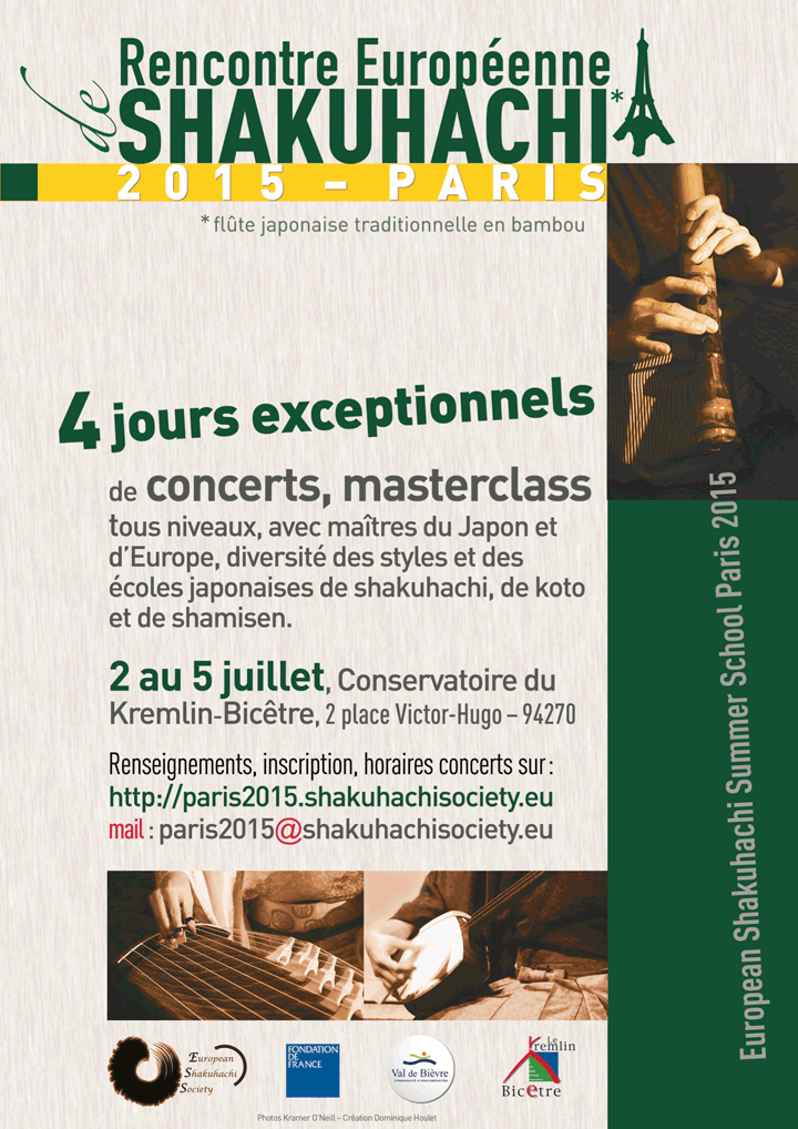 Affiche-ESS-Paris2015.jpg