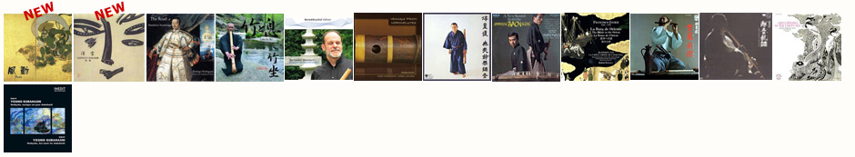CD-covers_trad