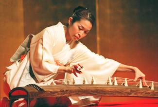 Naoko KIKUCHI
